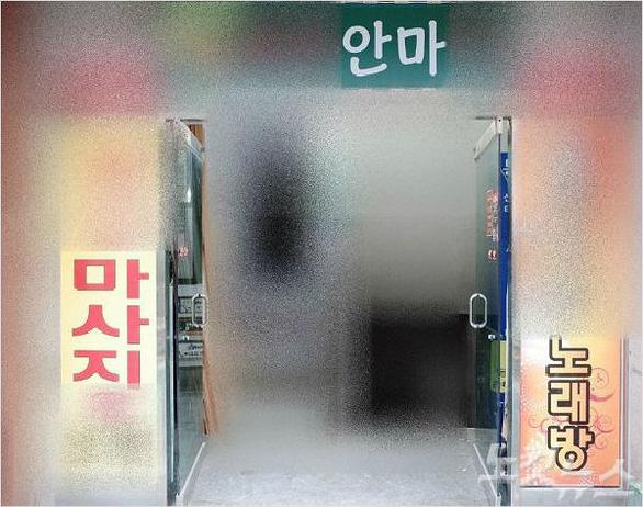 Cảnh sát Hàn Quốc bắt 26 phụ nữ Việt làm ở quán karaoke đèn mờ - Ảnh 1.