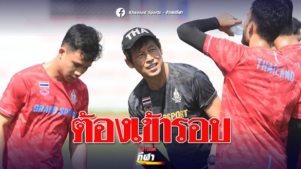 Tiền vệ Supachok: Tôi sẽ nỗ lực ghi bàn vào lưới U22 Việt Nam - Ảnh 1.