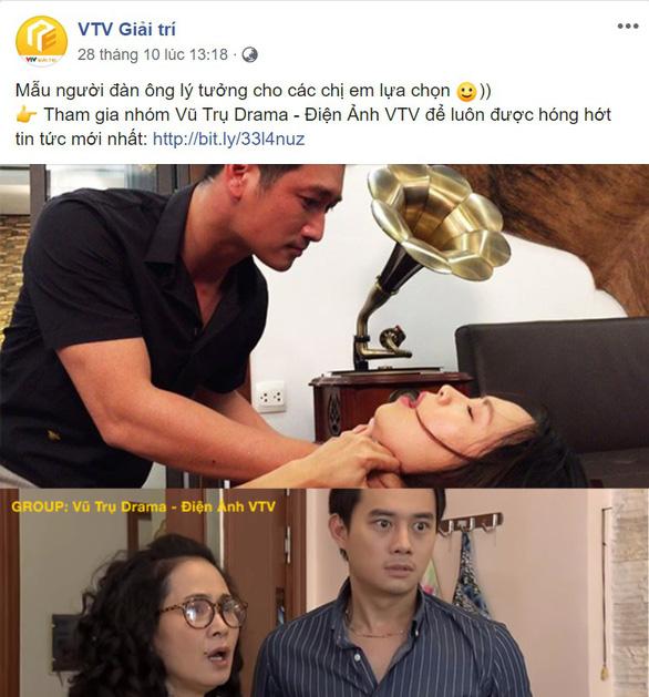 Đàn ông Việt trên phim xấu xí, vì đâu nên nỗi? - Ảnh 4.