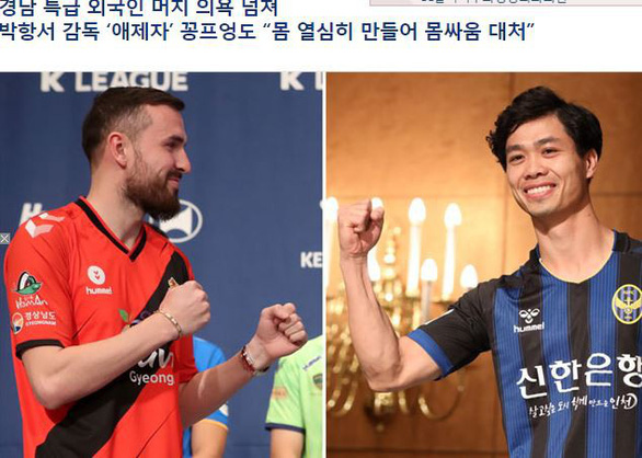 Công Phượng: Tôi muốn chơi bóng giống như Neymar ở K-League - Ảnh 1.