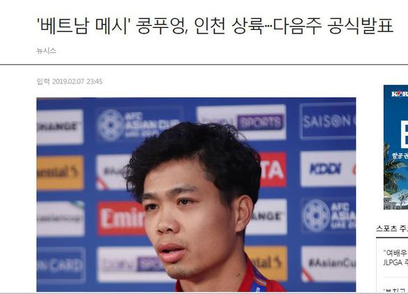 Công Phượng sẽ sang Incheon United kiểm tra sức khỏe vào tuần tới - Ảnh 3.