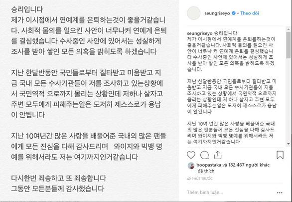 Bị điều tra môi giới mại dâm, Seungri của Big Bang tuyên bố giải nghệ - Ảnh 2.