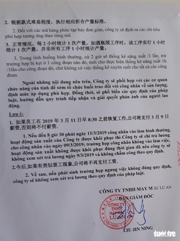 Công nhân Lu An tiếp tục đình công vì không tin lời hứa của lãnh đạo - Ảnh 1.