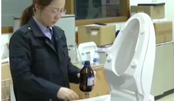Cảnh báo dùng bệ xí thông minh Trung Quốc có thể bị điện giật - Ảnh 2.
