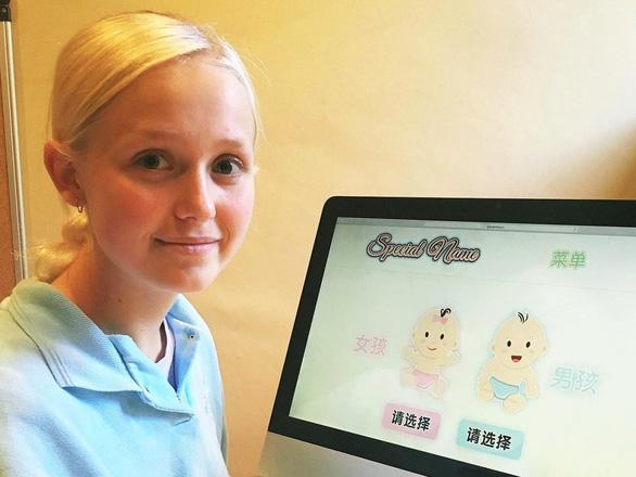 Nữ sinh Anh kiếm nửa triệu USD nhờ đặt tên Tây cho 677.900 em bé - Ảnh 2.