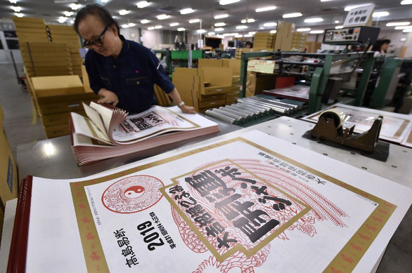 Vương triều Nhật hoàng mới không đặt tên theo điển tích Trung Quốc - Ảnh 3.