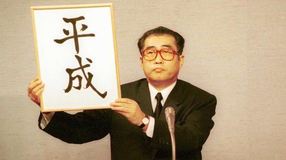 Vương triều Nhật hoàng mới không đặt tên theo điển tích Trung Quốc - Ảnh 4.