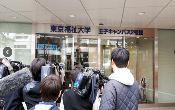 Nhật bắt đầu điều tra vụ 700 sinh viên nước ngoài mất tích - Ảnh 1.