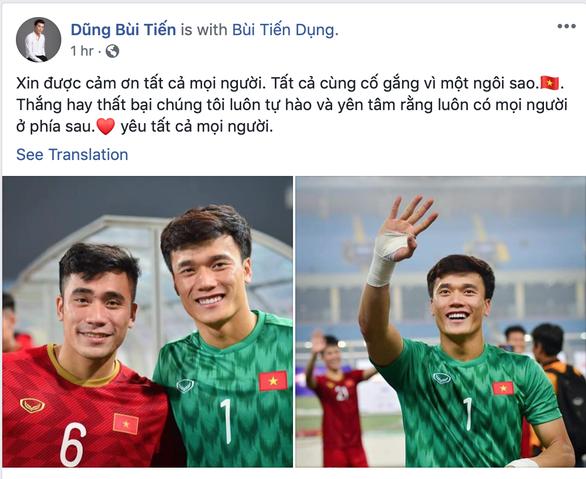 Các cầu thủ U23 Việt Nam viết gì lên Facebook sau trận thắng Thái Lan? - Ảnh 3.