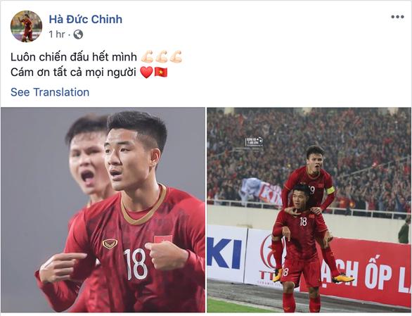 Các cầu thủ U23 Việt Nam viết gì lên Facebook sau trận thắng Thái Lan? - Ảnh 1.