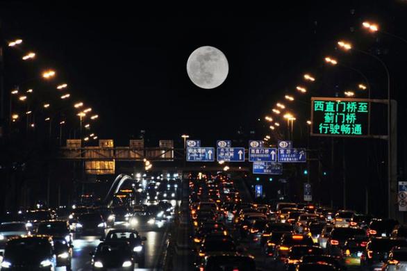 Siêu trăng kỳ ảo trong bộ ảnh thiên văn ấn tượng tháng 3 - Ảnh 5.