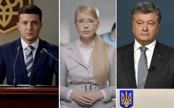Diễn viên hài Vladimir Zelensky dẫn đầu cuộc đua tổng thống Ukraine - Ảnh 2.