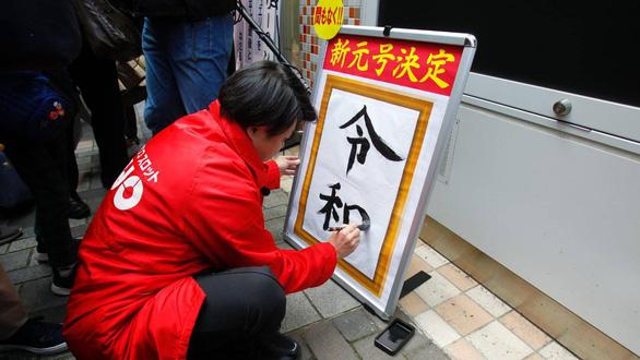 Người Nhật kỳ vọng yên bình, đổi mới từ niên hiệu Lệnh Hòa - Ảnh 5.