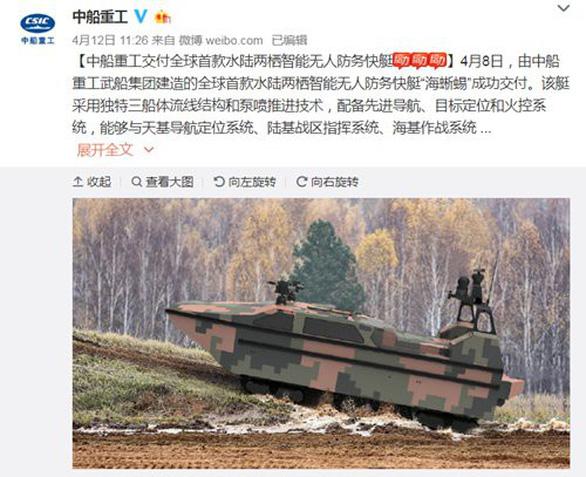 Nhận diện vũ khí chiếm đảo nguy hiểm mới của Trung Quốc - Ảnh 1.