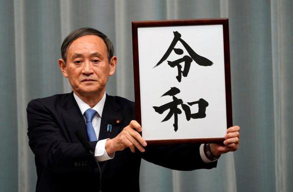 Vua Nhật sắp đăng cơ, người dân đua nhau cưới hỏi - Ảnh 2.
