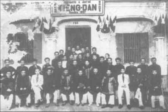Trụ sở báo Tiếng Dân ở Huế được công nhận di tích lịch sử - Ảnh 2.