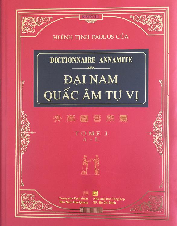 Những nhân vật đầu tiên trong tiến trình chữ quốc ngữ - Kỳ 6:  Nhà báo quốc ngữ đầu tiên - Ảnh 1.