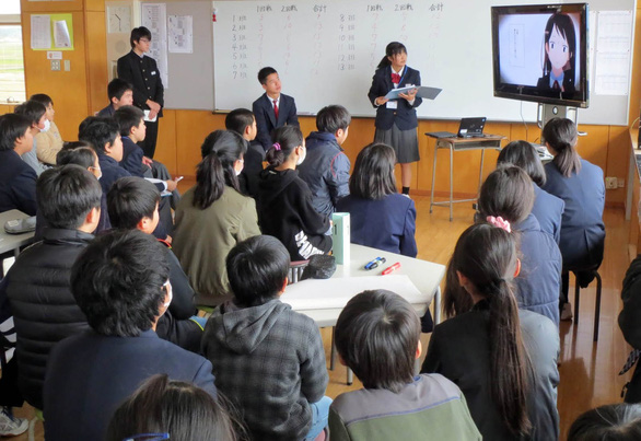 Bạo lực học đường nhìn từ nước Nhật - Ảnh 1.