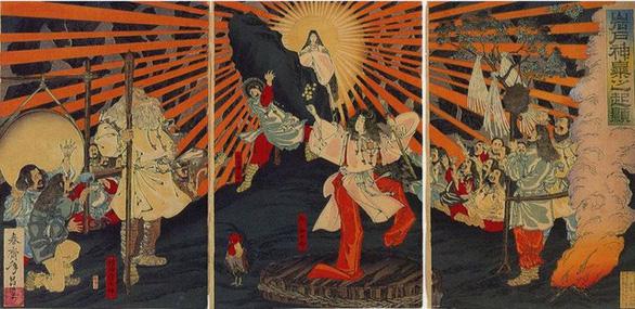 Bí ẩn bao trùm 3 báu vật thiêng của Hoàng gia Nhật - Ảnh 3.