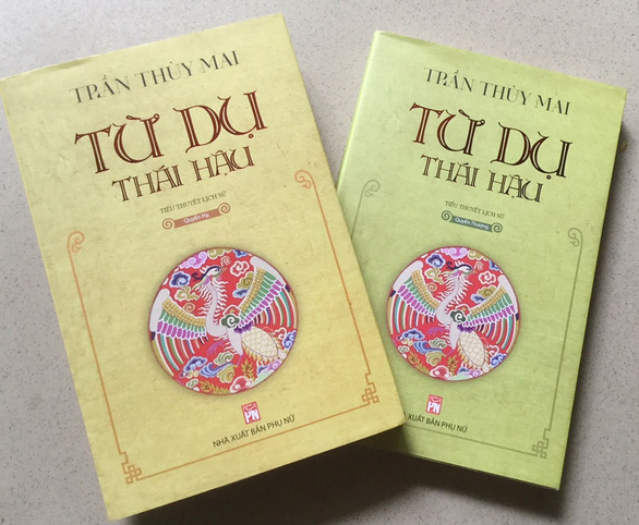 Từ Dụ Thái hậu - thêm cánh cửa soi vào hậu cung triều Nguyễn - Ảnh 2.