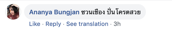 CĐV Thái Lan ca ngợi siêu phẩm của Xuân Trường - Ảnh 2.