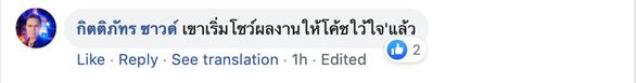 CĐV Thái Lan ca ngợi siêu phẩm của Xuân Trường - Ảnh 4.