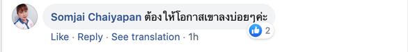 CĐV Thái Lan ca ngợi siêu phẩm của Xuân Trường - Ảnh 5.