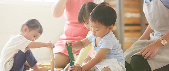 Nhật Bản cho học mẫu giáo miễn phí để tăng dân số - Ảnh 1.