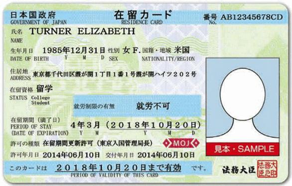 Gia tăng tình trạng làm giả thẻ lưu trú Nhật Bản cho lao động nước ngoài - Ảnh 1.