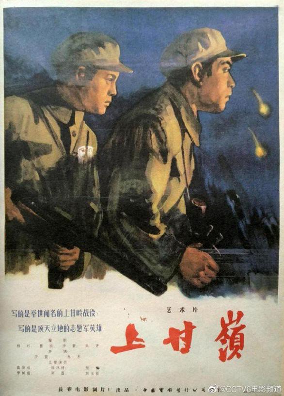 Đài truyền hình quốc gia Trung Quốc phát lại các bộ phim chống Mỹ xa xưa - Ảnh 2.
