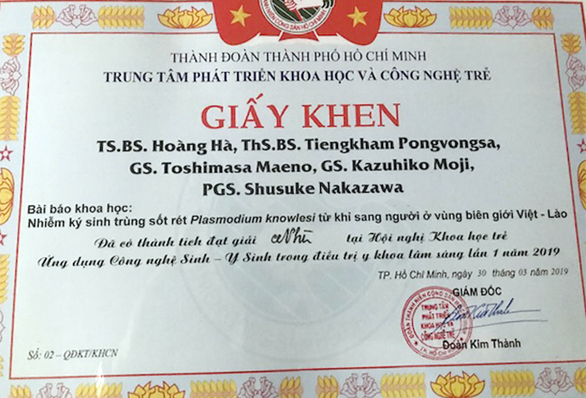 Nhà khoa học ĐH Duy Tân giành giải nhì về điều trị y khoa lâm sàng - Ảnh 3.