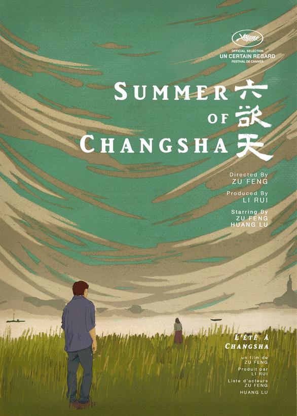 Rút gấp phim sát nhân của Trung Quốc khỏi Cannes - Ảnh 3.