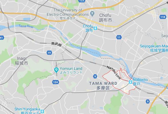 Tấn công dao kinh hoàng tại Nhật, hàng chục học sinh tiểu học thương vong - Ảnh 2.