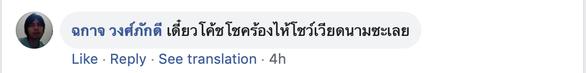 Người Thái vừa mừng vừa run khi gặp Việt Nam ở King's Cup 2019 - Ảnh 9.