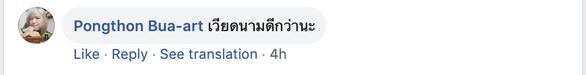 Người Thái vừa mừng vừa run khi gặp Việt Nam ở King's Cup 2019 - Ảnh 4.