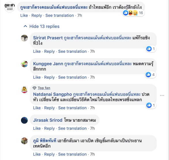 Người Thái vừa mừng vừa run khi gặp Việt Nam ở King's Cup 2019 - Ảnh 2.