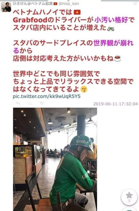 Giám đốc người Nhật tại Việt Nam miệt thị tài xế Grab vào Starbucks? - Ảnh 1.