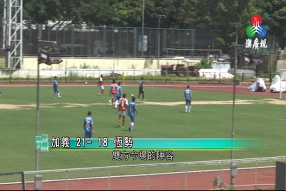 Cầu thủ Macau ghi 39 bàn trong một trận để phản đối liên đoàn bóng đá - Ảnh 1.
