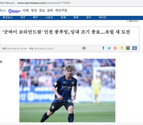 Báo Hàn: Công Phượng 'tạm biệt giấc mơ Hàn', tìm thử thách ở châu Âu - Ảnh 1.