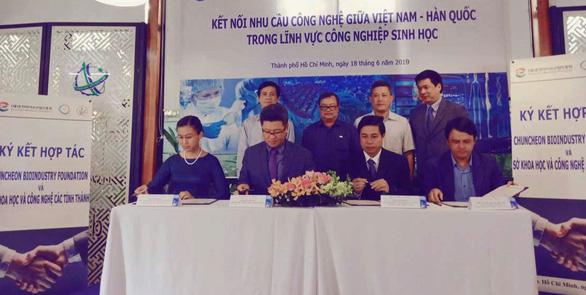 SiHub hướng tới trở thành trung tâm giao dịch công nghệ giữa Việt Nam và khu vực - Ảnh 1.