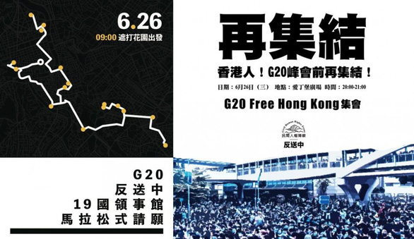 Người biểu tình Hong Kong gây sức ép với G20 về dự luật dẫn độ - Ảnh 3.