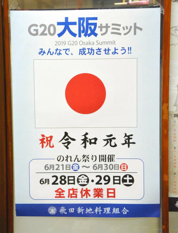 Phố đèn đỏ nổi tiếng ở Osaka tự nguyện đóng cửa trước thượng đỉnh G20 - Ảnh 2.