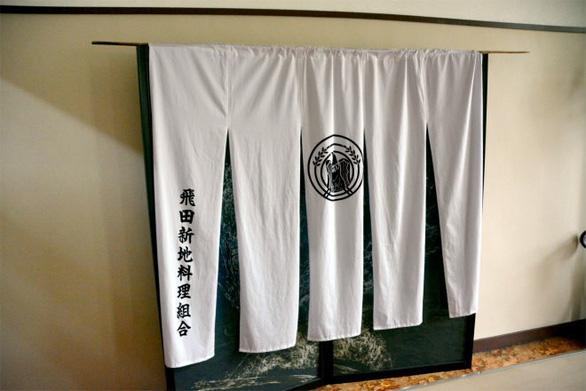 Phố đèn đỏ nổi tiếng ở Osaka tự nguyện đóng cửa trước thượng đỉnh G20 - Ảnh 1.