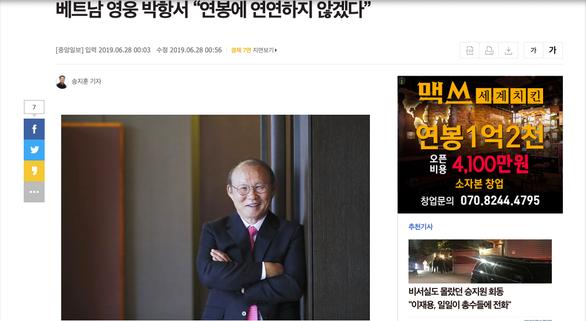 HLV Park trả lời báo Hàn: Tôi không làm gì gây sức ép để được tăng lương - Ảnh 1.