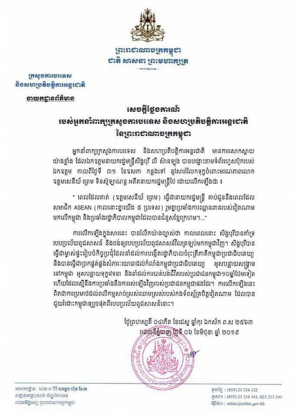 Nói Việt Nam xâm lược Campuchia là chống lại sự tồn tại của nhân dân Campuchia - Ảnh 2.