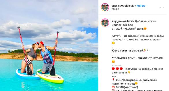 Nổi da gà khi dân Nga đổ đến hồ nước xanh y chang Tuyệt tình cốc Đà Lạt - Ảnh 1.