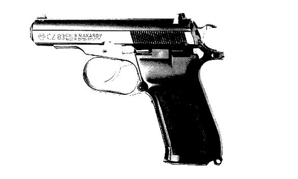 Công an phường trộm súng của cấp trên rồi đem bán qua mạng - Ảnh 1.