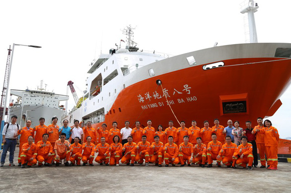 Tàu Trung Quốc Hải Dương 8 đã xâm phạm thềm lục địa Việt Nam - Ảnh 1.