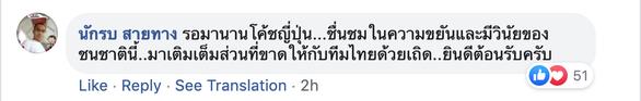 CĐV Thái Lan tin tưởng tân HLV người Nhật - Ảnh 2.