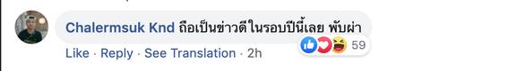 CĐV Thái Lan tin tưởng tân HLV người Nhật - Ảnh 3.